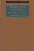 Cover of The Hong Kong Stock and Futures Exchanges: Law and Microstructure