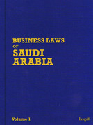 Cover of LEXGULF Business Laws of Saudi Arabia Looseleaf