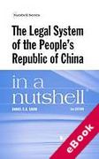 Cover of The Legal System of the People's Republic of China in a Nutshell (eBook)
