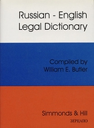 Cover of Russian-English Legal Dictionary