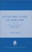 Cover of Economic Code of Ukraine