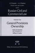 Cover of Russian Civil and Commercial Law: Volume 1 - General Provisions Ownership