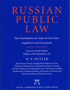 Cover of Russian Public Law: The Foundations of a Rule-of-Law State - Legislation and Documents