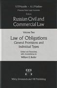 Cover of Russian Civil and Commercial Law: Volume 2 - Law of Obligations: General Provisions and Individual Types
