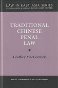 Cover of Traditional Chinese Penal Law