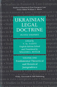 Cover of Ukrainian Legal Doctrine: Volume 1: Fundamental Theoretical and Historical Jurisprudence