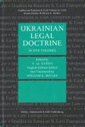Cover of Ukrainian Legal Doctrine Volume 5: Part 1: Criminal Law, Criminology and Criminal Procedure