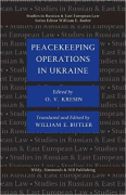 Cover of Peacekeeping Operations in Ukraine
